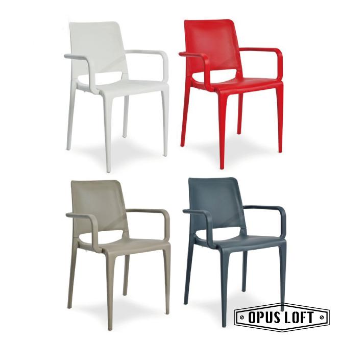 ★新品★西班牙 Ezpeleta 戶外傢俱 戶外傢俱 造型手把椅 造型椅 休閒椅 公園椅 手把椅 戶外椅