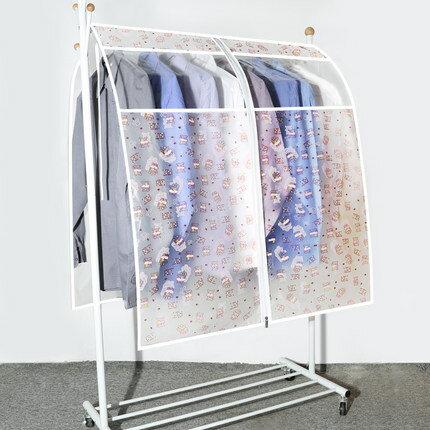 衣服防塵罩 立體防塵袋無紡布落地衣架防塵罩套遮衣布家用衣服收納袋子掛衣物『XY2597』