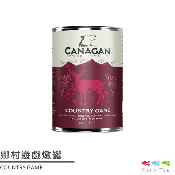 英國canagan卡納根-無穀鄉村遊戲燉罐(鹿肉+鴨肉+鵝肉)Pet'sTalk