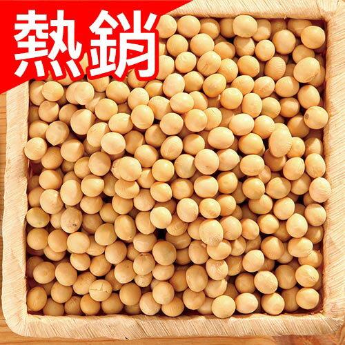 【非基改】黃豆(真空包)600G/包【愛買冷藏】