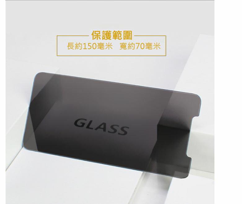 Imak SAMSUNG Galaxy A20/A30/A50/A30s/A50s 防窺玻璃貼