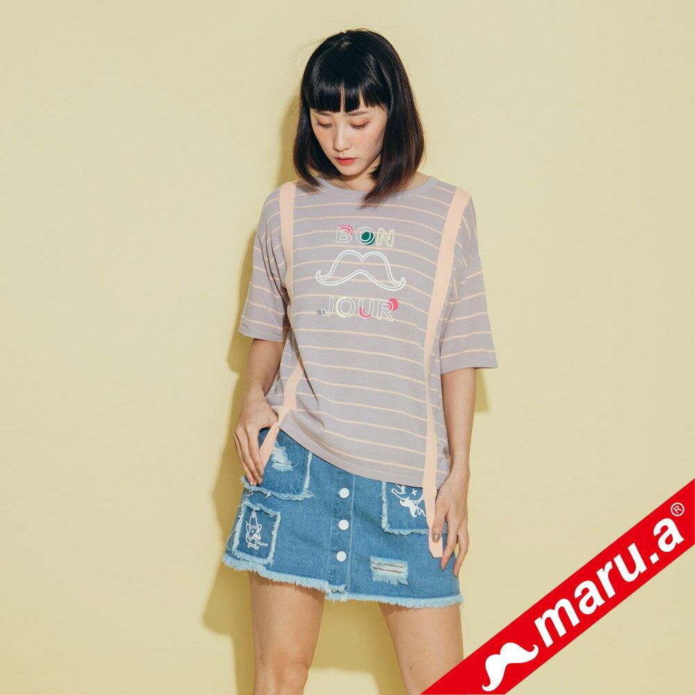 【maru.a】BONJOUR假吊帶條紋針織上衣(2色)8324211 0