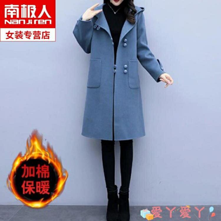 風衣外套 秋季風衣女中長款矮小個子韓版英倫風氣質2021新款外套大衣