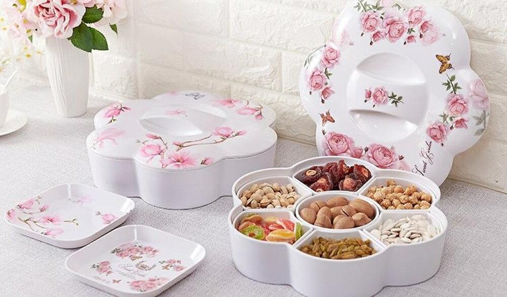 果盤 歐式干果盒分格帶蓋堅果盒糖果盒瓜子盤干果盤客廳創意家用零食盤 曼慕衣櫃