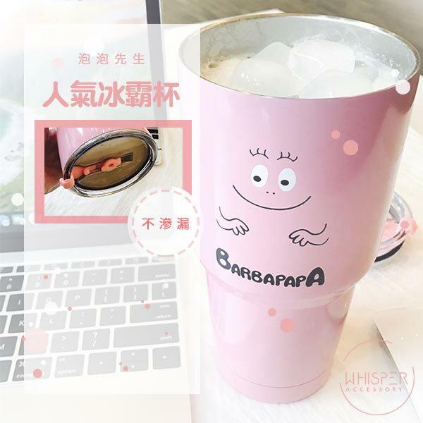 冰霸杯泡泡先生保溫瓶雙層不鏽鋼冷飲杯保冷304不鏽鋼冰壩杯環保杯限塑