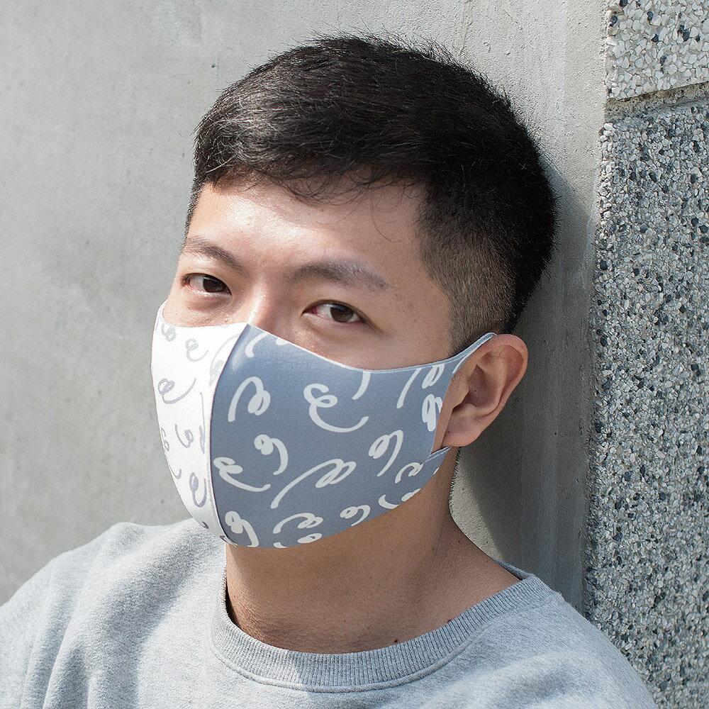 【Prodigy波特鉅】極致塗鴉灰─抗UV3D立體透氣口罩抗菌1入組