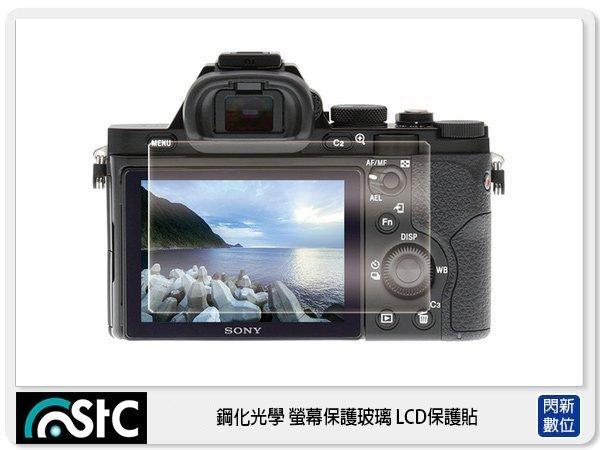 【分期0利率,免運費】STC鋼化光學螢幕保護玻璃LCD保護貼適用SONYA7RIIA7RIIIA7IIIA7III
