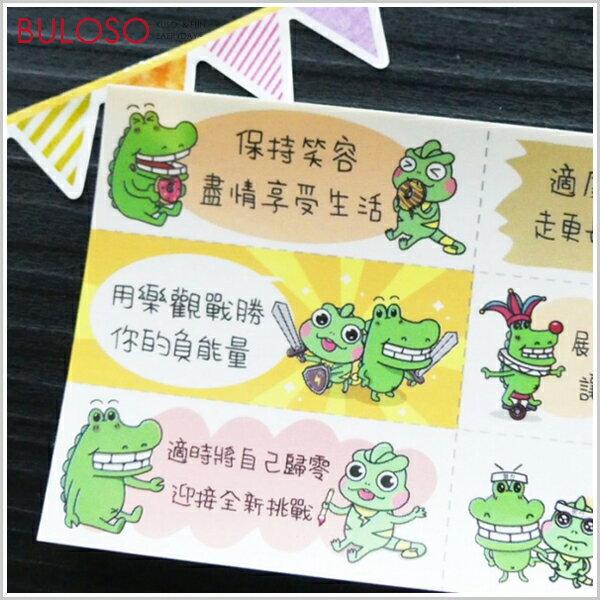 《不囉唆》傻笑鱷魚-卡樂龍聯名貼紙記事裝飾紙條(可挑色款)【A427634】