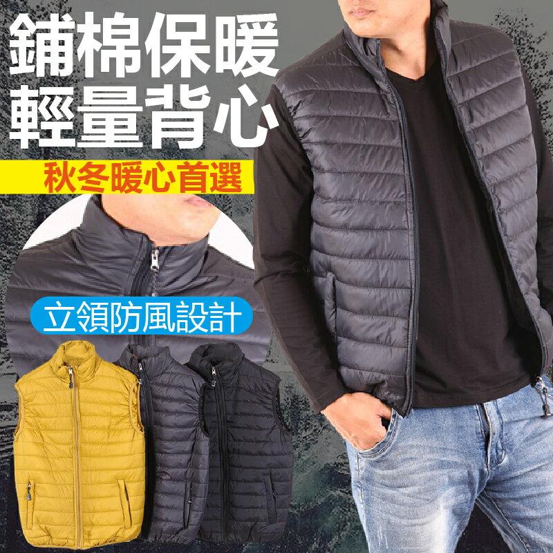CS衣舖 防風鋪棉保暖輕量背心 三色 2901 0
