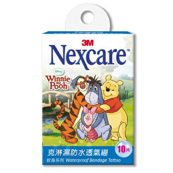 3M Nexcare 克淋濕防水透氣繃 紋身系列 小熊維尼 2.6X5.7cm 10片【2006915】 0