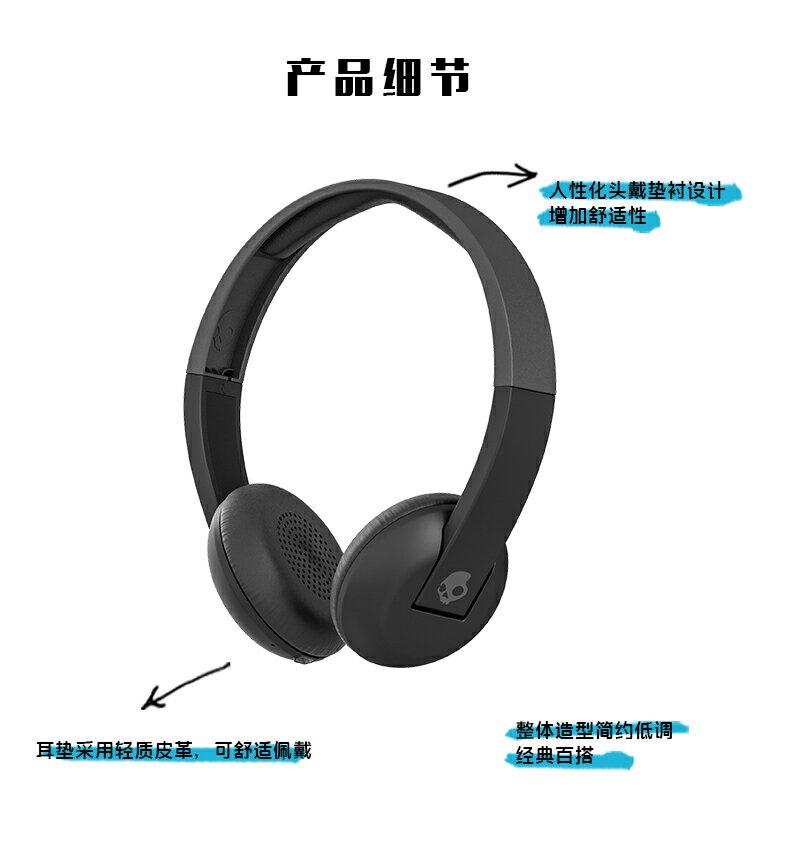 美國 潮牌 Skullcandy UPROAR 阿波羅 耳罩式 耳機 公司貨 頭戴 舒適配戴 極致音效 7