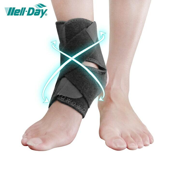 WELL-DAY 晶晏 護踝 輕薄型 護腳踝 腳踝 護具 台灣製 0128 肢體裝具