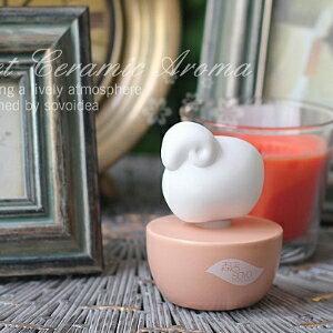 美麗大街【BF114E4E858】創意生活動物寵物陶瓷香薰瓶香水瓶