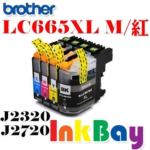 Brother LC-665XL M / LC665XL M 紅色相容墨水匣【適用】MFC-J2320 / MFC-J2720