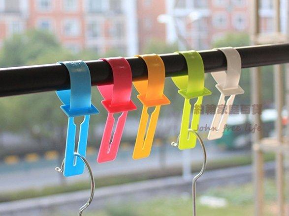 約翰家庭百貨》【BE140】彩色防風刮衣架鎖 固定掛扣 衣架扣 衣架掛帶 10個裝 隨機出貨