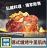 【黑麥田鄉村烘焙】招牌德式爐烤牛里肌肉500g (3-4人份)☆榮獲台南百家好店認證☆ 0