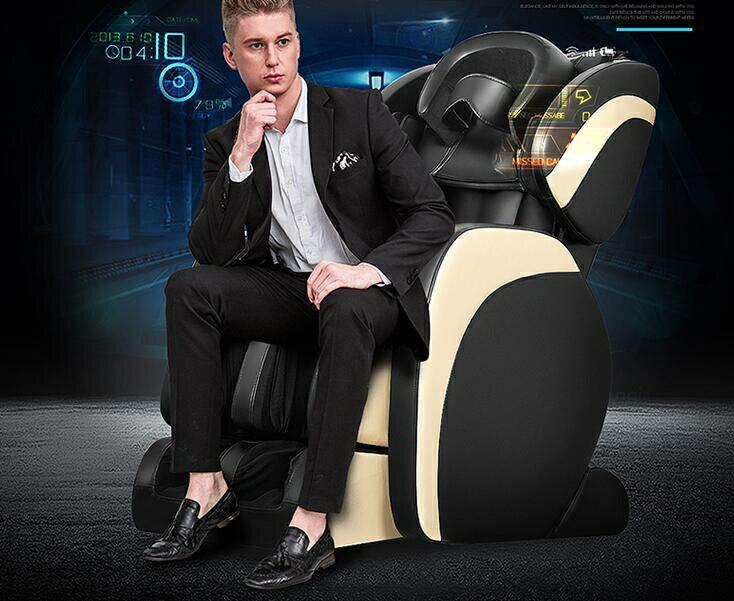 航科按摩椅全自動老人按摩器多功能太空艙揉捏推拿家用電動沙髮椅 mks免運