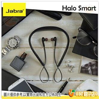 免運 Jabra Halo Smart 無線入耳式立體聲耳機 藍芽耳機 頸掛式 IP54 防水防塵 先創公司貨