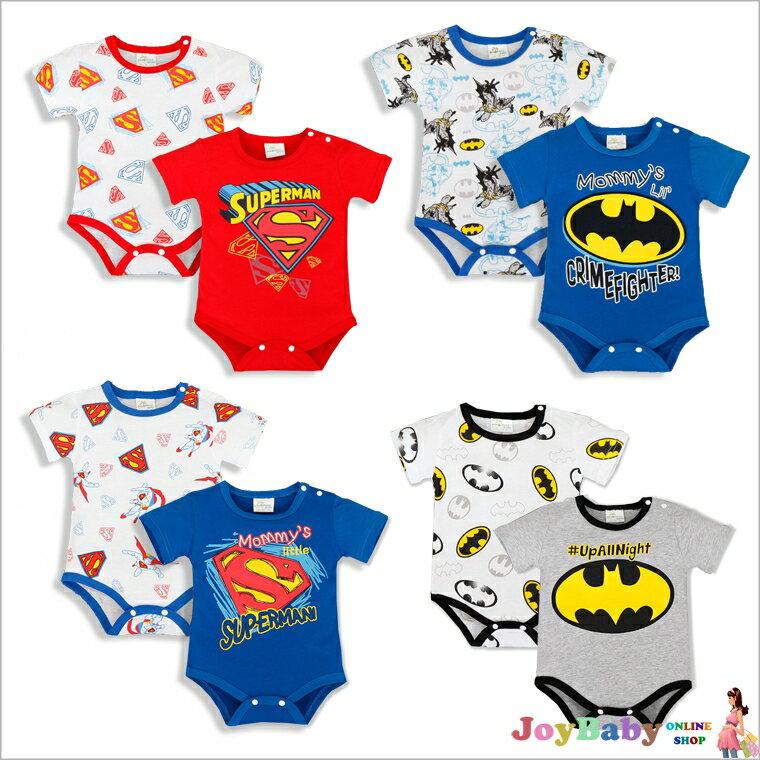 輕薄 卡通超人蝙蝠俠短袖印花彩色連身包屁衣可愛 尿布衣~JoyBaby~