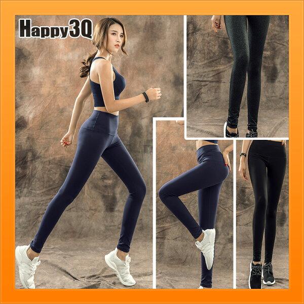 Happy Happy:緊身褲瑜珈顯瘦運動褲旅行褲專業跑步顯瘦顯高提臀健身走路-灰黑藍S-XL【AAA3420】