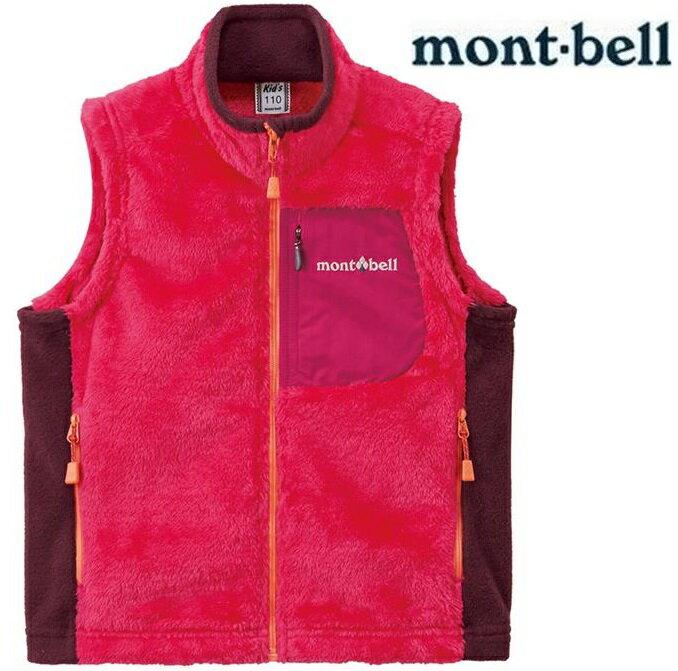 Mont-Bell 小朋友保暖衣/刷毛背心/兒童保暖背心 小童款 1106495 桃紅VRPK montbell