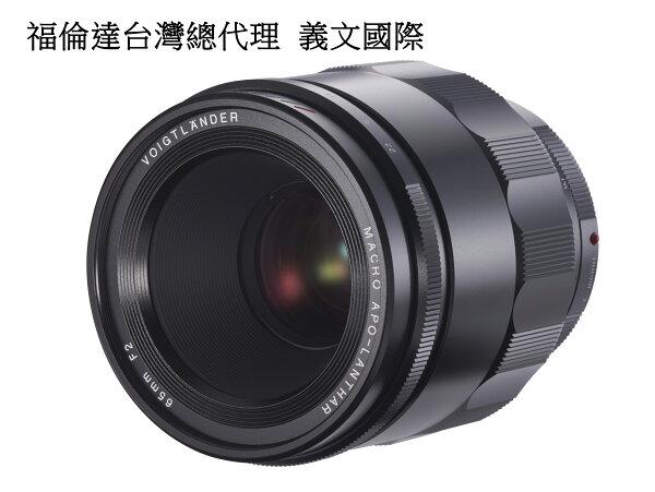 馬克攝影器材專賣店:Voigtlander專賣店:VoigtlanderMACRO65mmF2.0Emount