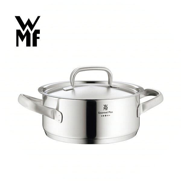【德國WMF】GourmetPlus低身湯鍋20cm2.5L