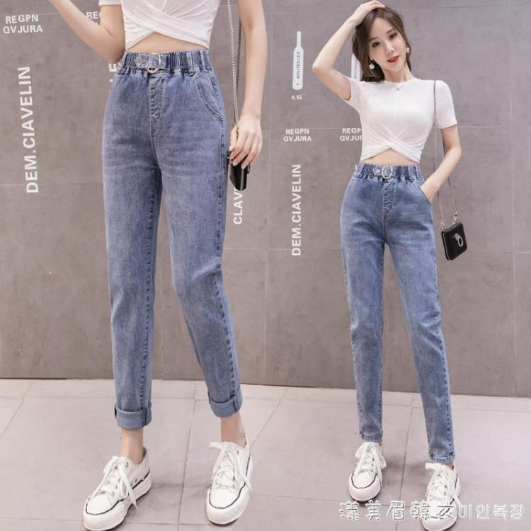 夏裝2021新款女士牛仔褲女修身顯瘦小腳褲松緊高腰直筒九分哈倫褲 凡卡時尚