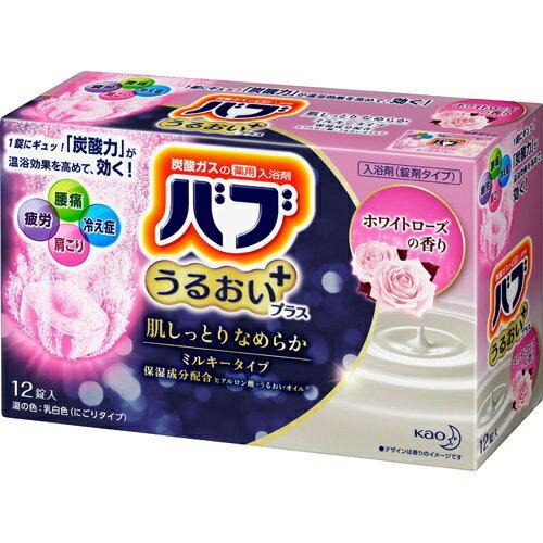 【日本花王Kao bub 溫泉錠】碳酸保濕溫泉錠/泡澡錠- 白玫瑰( 非眼罩) 12錠