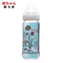 chuchubaby 純淨典雅寬口玻璃奶瓶-240ml