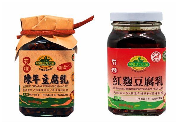 味榮 展康 有機陳年豆腐乳320g/有機紅麴豆腐乳340g 原價$170-特價$159 全素 傳統料理 國際驗證
