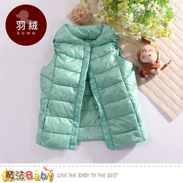 羽絨背心外套 兒童輕量極保暖90%羽絨外套 魔法Baby~k60532