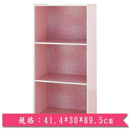 愛買線上購物:水漾三層收納櫃-粉紅#1030-PK【愛買】