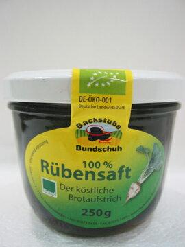 苗林~德國有機甜菜糖蜜250公克/罐 ~特惠中~