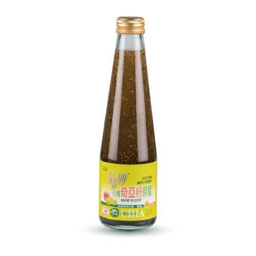 【肯寶KB99】有機奇亞籽酵醋 - 限時優惠好康折扣