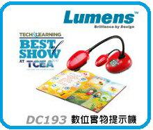 LUMENS DC192 實物投影機 / 可攜式高清實物數位實物提示機