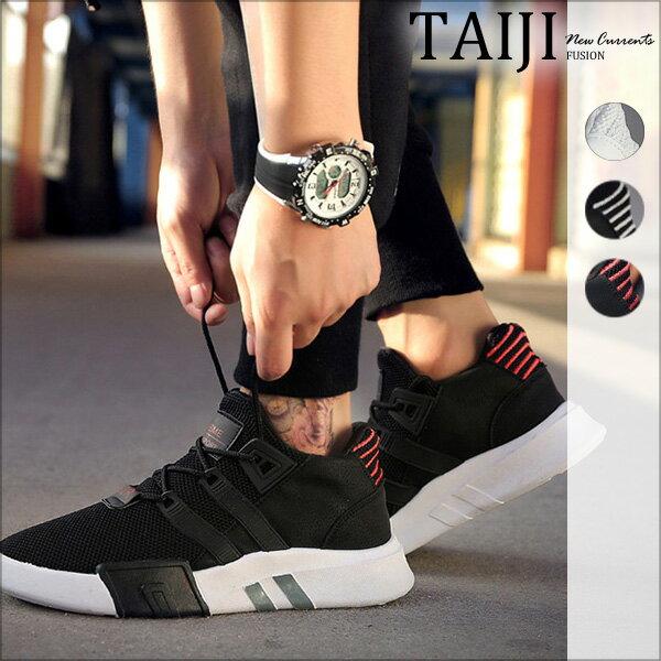 潮流跑鞋‧側邊線條感異材拼接透氣網布休閒運動潮鞋‧三色【NKR001】-TAIJI-