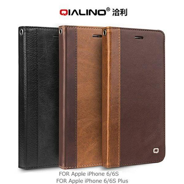 QIALINO 西部牛仔皮套/Apple iPhone 6S/6S Plus/手機殼/側掀皮套/雙色皮套【馬尼行動通訊】