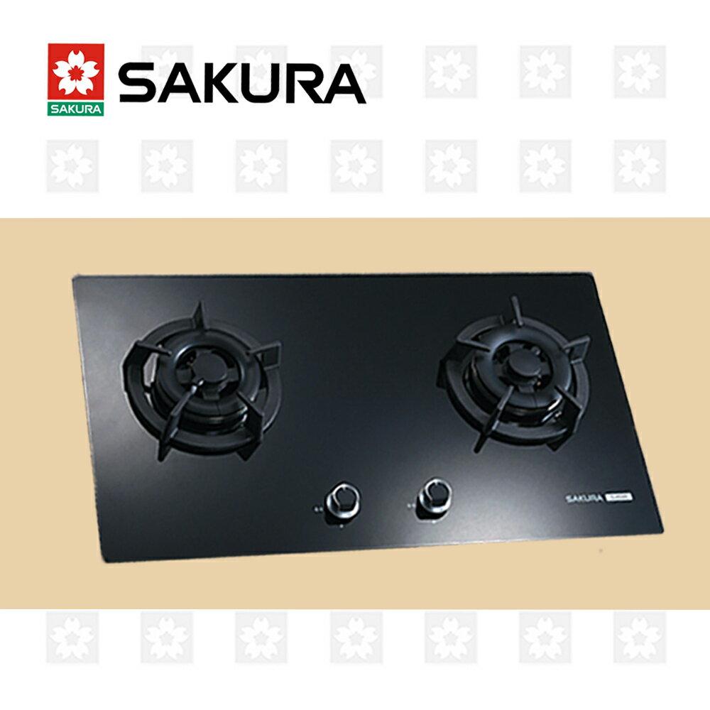 限北北基配送【櫻花牌】黑色二口小面板易清檯面爐 G-2522G (桶裝瓦斯)