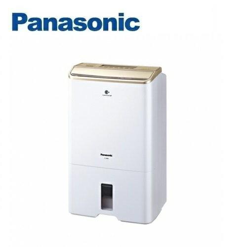 (贈保溫後背包)Panasonic國際牌 12公升除濕機 F-Y24EX(香檳金) - 限時優惠好康折扣