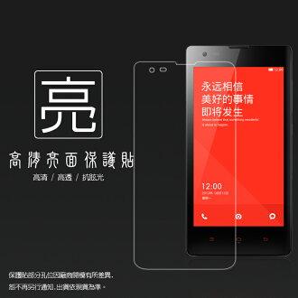 亮面螢幕保護貼 MIUI Xiaomi 紅米機 保護貼