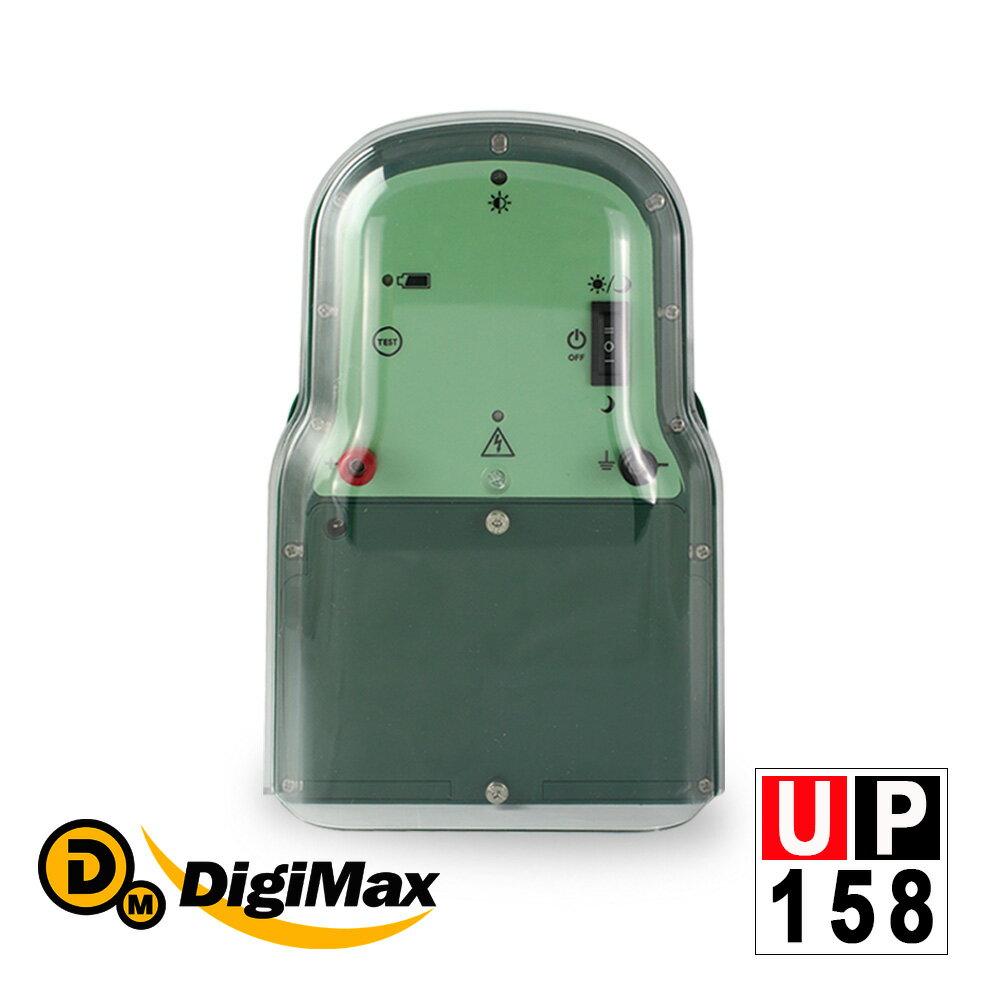 <br/><br/>  DigiMax【UP-158】野生動物高壓防護柵欄<br/><br/>
