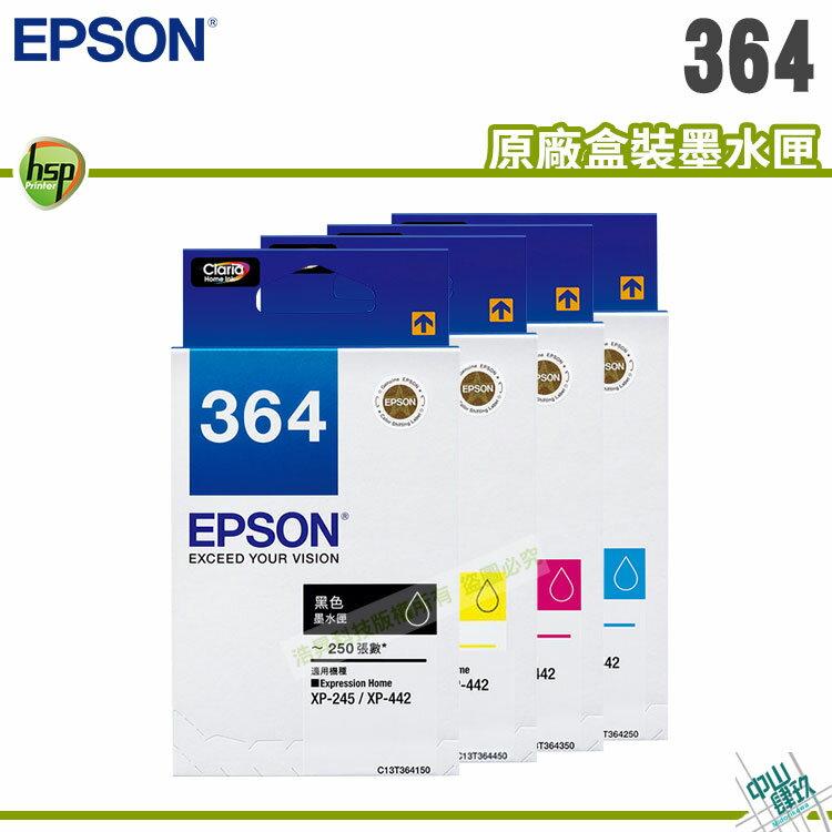 【浩昇科技】EPSON T364 / 364 原廠盒裝墨水匣
