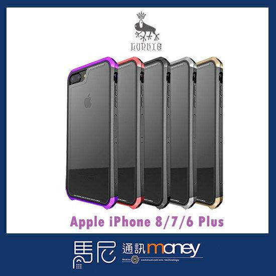 馬尼行動通訊:LUPHIE雙截龍保護殼蘋果AppleiPhone876Plus手機殼保護套保護殼【馬尼行動通訊】