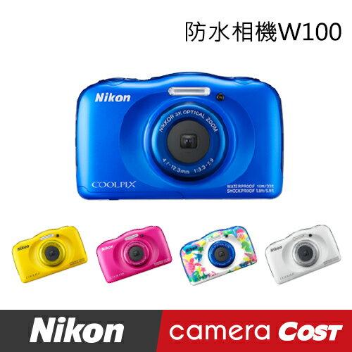 【SanDisk32G電充超值組】 Nikon W100 數位相機 公司貨 防水 防水相機 wifi 無線 進階 S33 - 限時優惠好康折扣