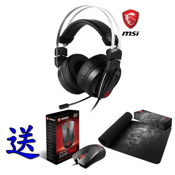☆宏華資訊廣場☆MSI微星ImmerseGH60GAMINGHeadset耳機贈GM10+MSI超大鼠墊