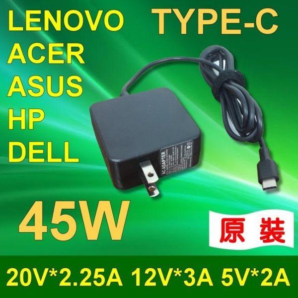TYPE-C TYPE C USB-C 45W 變壓器 充電器 電源線 ASUS:UX370UA UX390UA HP:TPN-CA01 TPN-CA02 Spectre 13 X360 ELITE ..