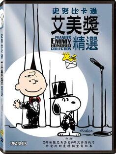 史努比卡通:艾美獎精選 DVD