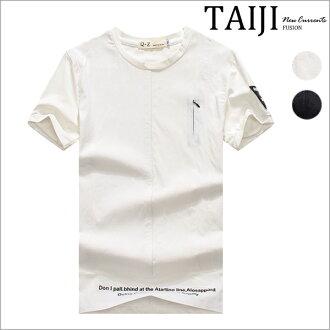 短袖潮T‧胸前拉鍊英字拼接剪裁棉質短袖上衣‧二色【NQMM806】-TAIJI