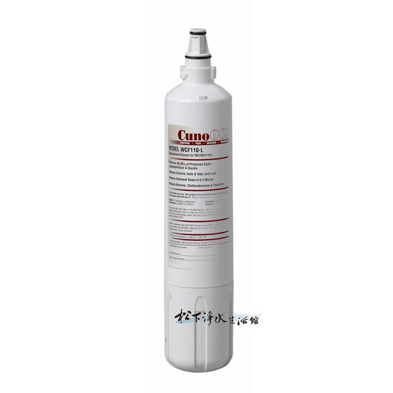 松下淨水 3M Cuno WCF110/ WCF-110濾心(適用VB濾頭)